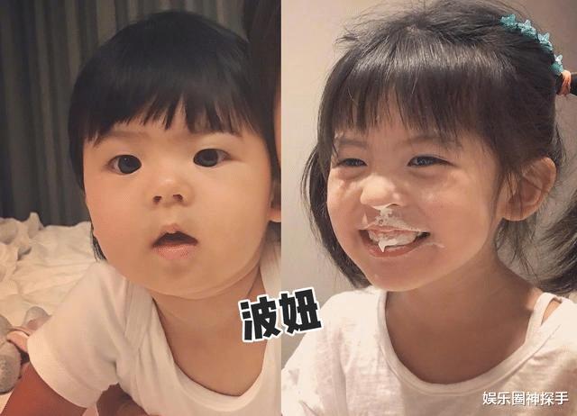 贾静雯的三个女儿,老大眼线上扬成熟不少,咘咘波妞长大很多