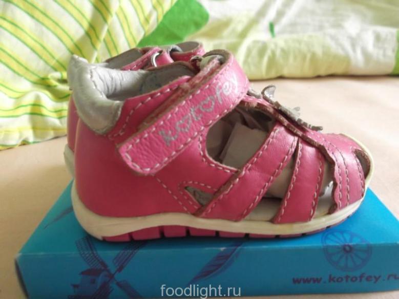 Котофей сандалии для девочки