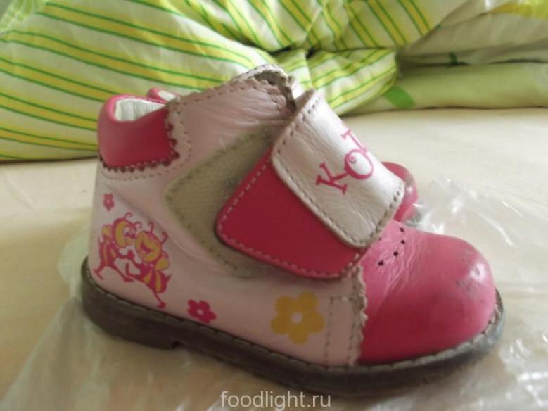 """Ботиночки """"Котофей"""" для девочки"""