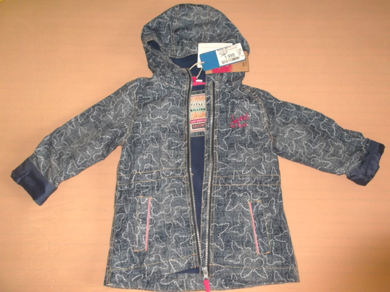 Куртка 'Yo' Kids. Для девочки. Осень
