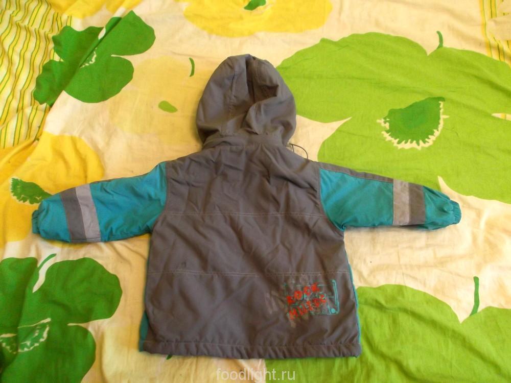 осенняя куртка boni kids для мальчика