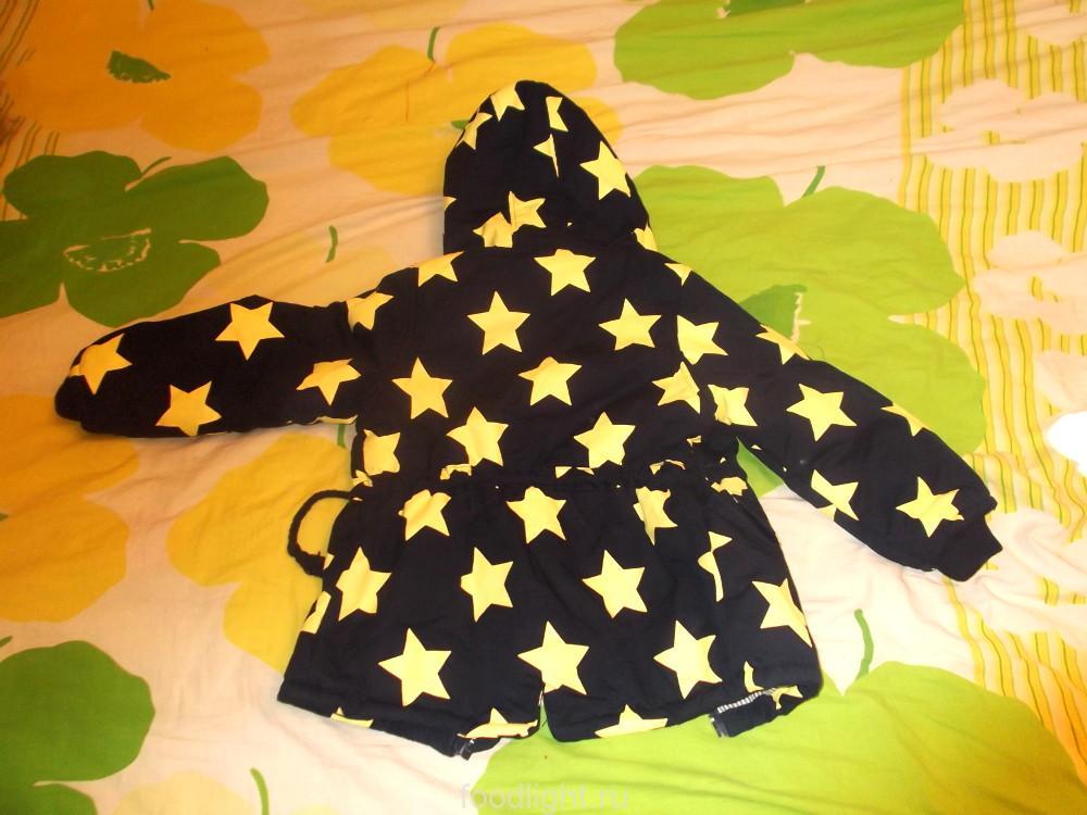 Куртка-парка Huoqinin для мальчика со звездами