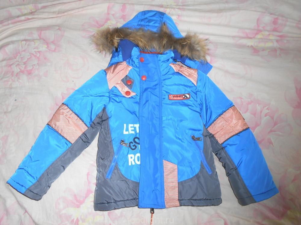 Комплект зимний для мальчика Tinaiffe