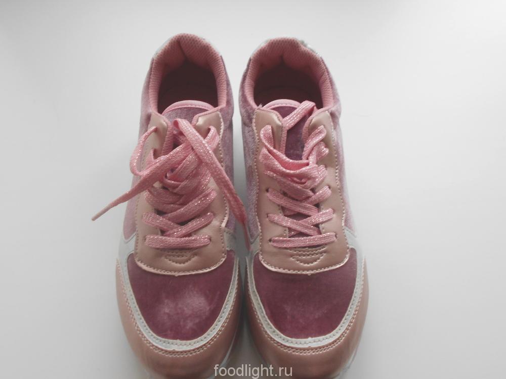 Кроссовки песочно-бежевые с оранжевым и светло-серые с розовым