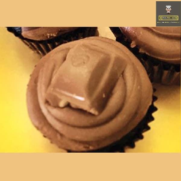 Cadbury Cupcake
