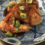 Hoisin Chicken Wings Recipe