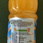 Pulpy_Orange_ingredients