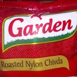 garden-rosted-2