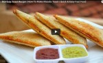 How to Make Bombay Toast Recipe, Indian Fast Food Recipe, Bombay Masala Toast, Indian Vegetarian Toast Recipe.