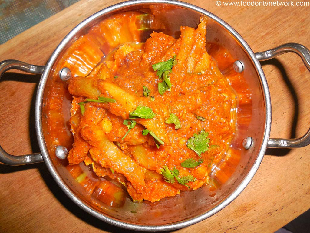 How to make French Fries Curry Recipe.