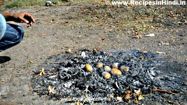 How to Cook Roasted Potatoes Recipe.