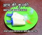 Instant Mango Kulfi Recipe, Mango Kulfi Recipe, Indian Mango Kulfi Recipe with Condensed Milk, Indian Kulfi Recipe, Indian Dessert Recipe, Kulfi Recipe.