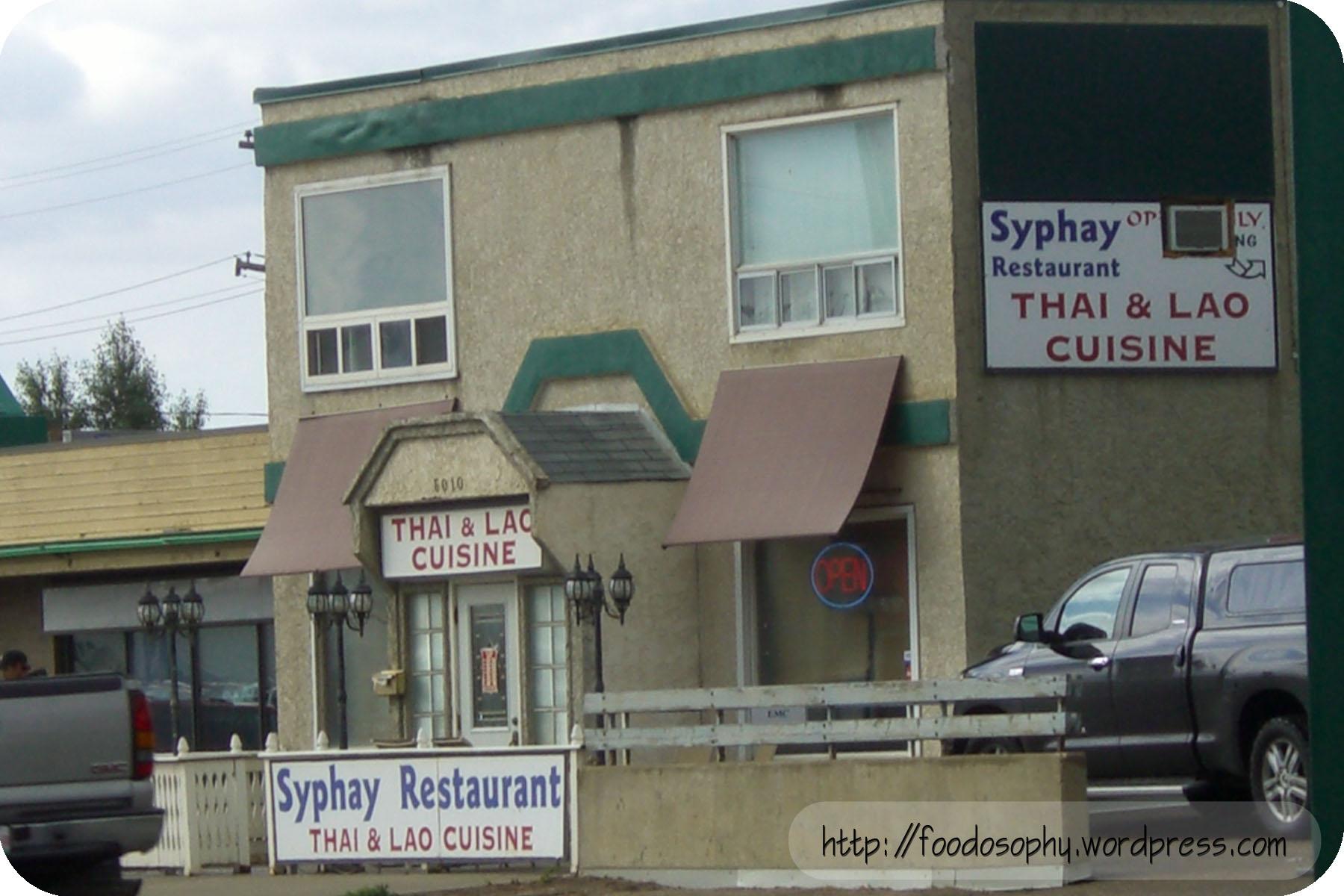 syphay_exterior