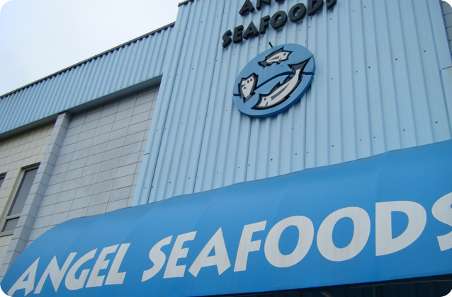 Angel Seafoods - Vancouver, BC (1/5)