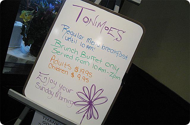 Tonimoes and Shivers at the Mackenzie Hotel - Inuvik, NWT (1/4)