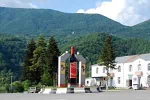 Ambrolauri - Town Square