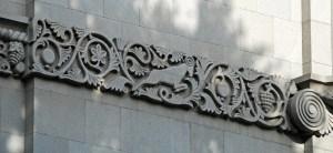 Yerevan - Opera House - Facade Detail