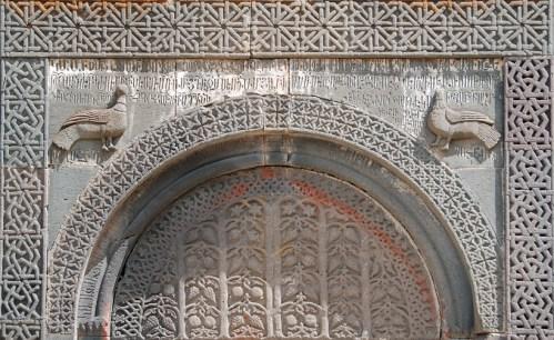 Geghard Monastery - S. Astvatsatsin Church Detail