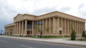 Nakhchivan City - Heydar Aliyev Museum