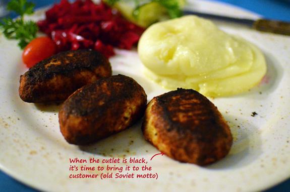 Russian Cuisine - Caspiy - Cutlets