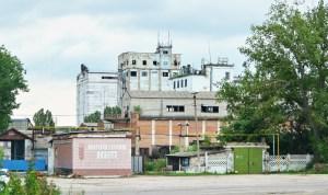 Gagauzia - Comrat - Factory