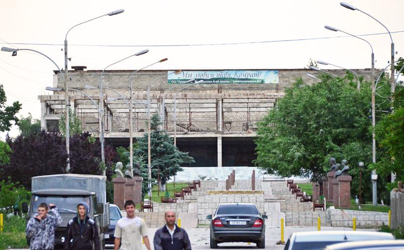Gagauzia - Comrat - Town Center