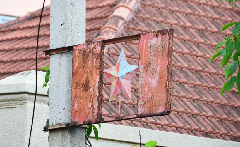 Gagauzia - Comrat - Red Star