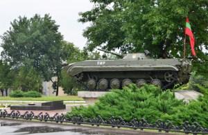 Bendery - Memorial Park