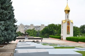 Tiraspol - War Memorial