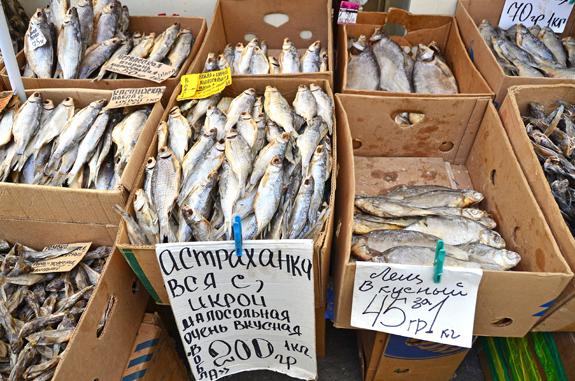 Privoz Market - Fish
