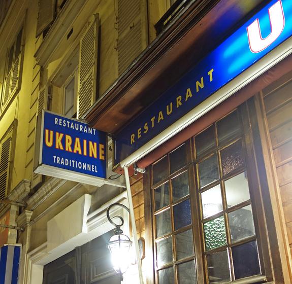 Resto Ukraine