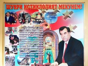 Shifo Medical Center - Emomalii Rahmon Poster