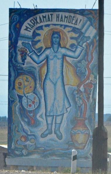 Road to Khojand - Soviet Mosaic