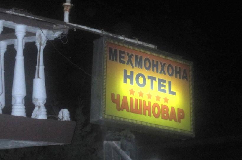 Istaravshan - Hotel Jashnovar