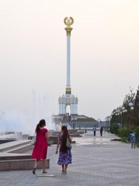 Dushanbe - Rudaki Park