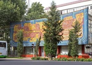 Dushanbe - Rudaki Avenue