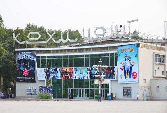 Dushanbe - Dusti Square - Movie Theater