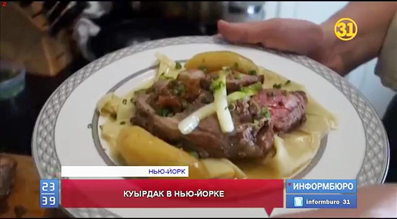 Kazakh Channel 31