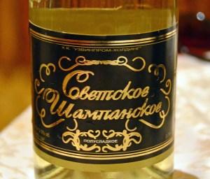 Samarkand - Restaurant Karimbek - Champagne
