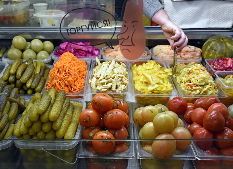 Moscow - Danilovsky Market - Pickles