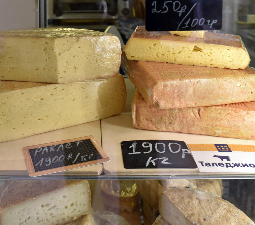 Moscow - Danilovsky Market - Cheese