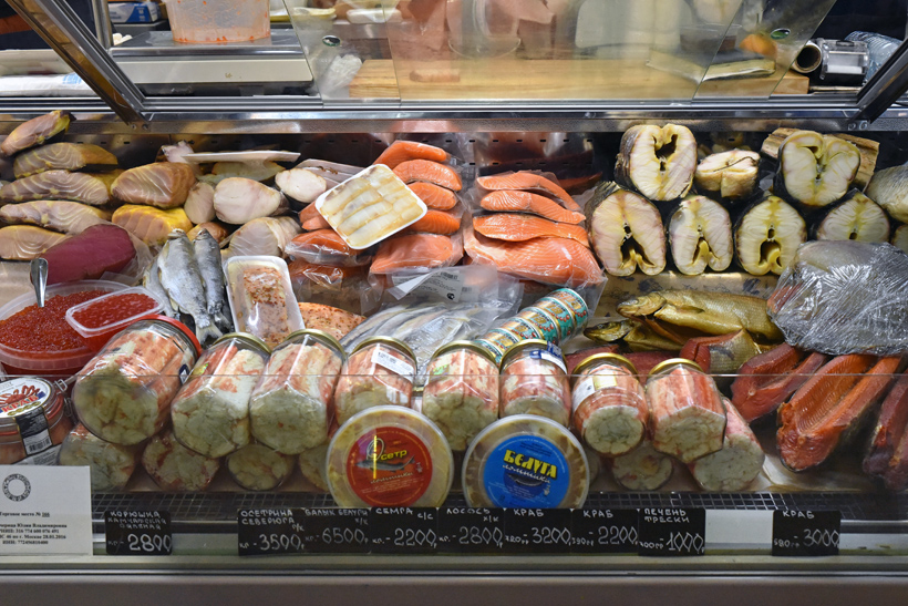 Moscow - Danilovsky Market - Cured Fish