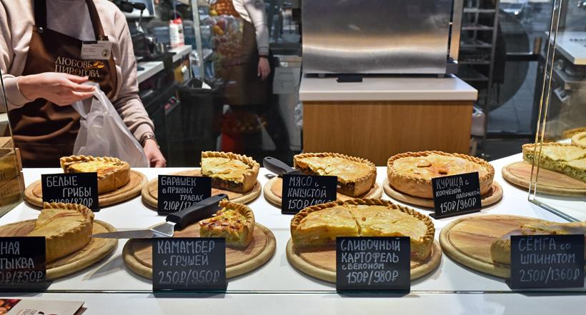Moscow - Danilovsky Market - Pies
