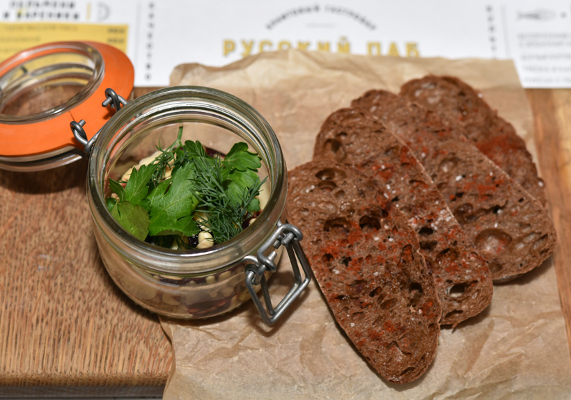 Moscow - Russian Pub - Game Pâté