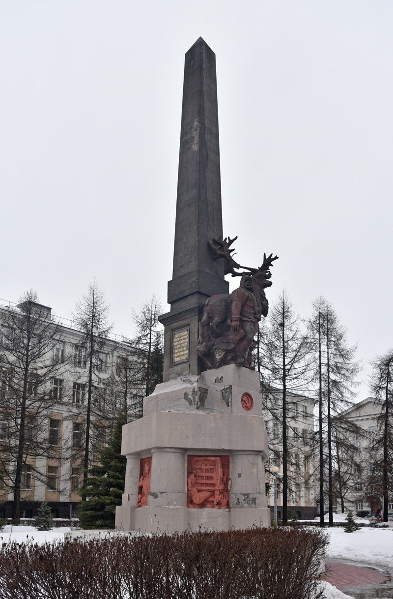 Arkhangelsk - Obelisk of the North