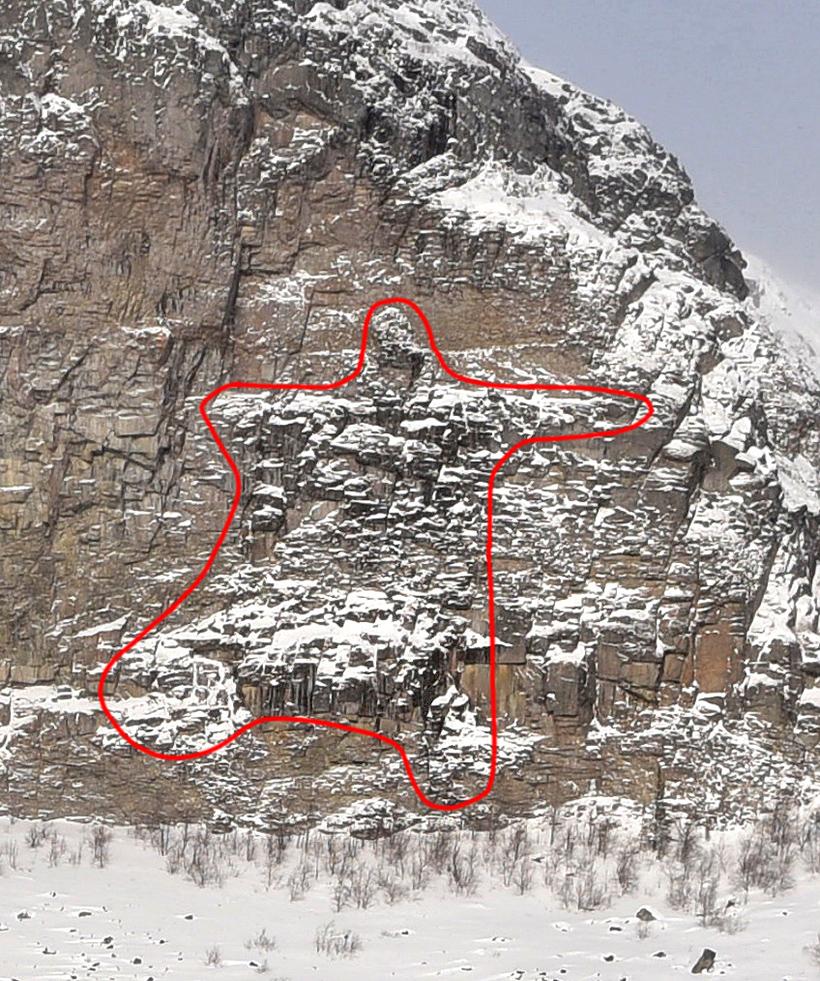 Seidyavr Nature Reserve - Kuiva