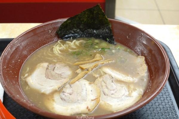 Gumshara Ramen pork tonkatsu