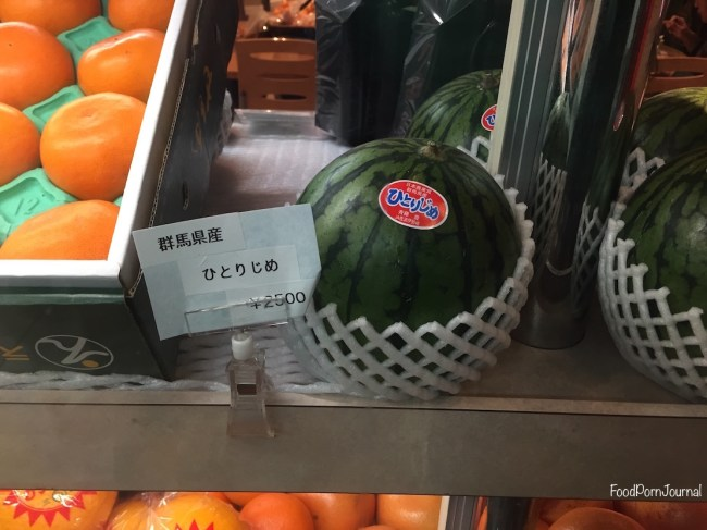 Tokyo watermelon