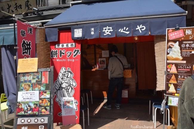Tokyo Asakusa Nakamise mochi dog stall