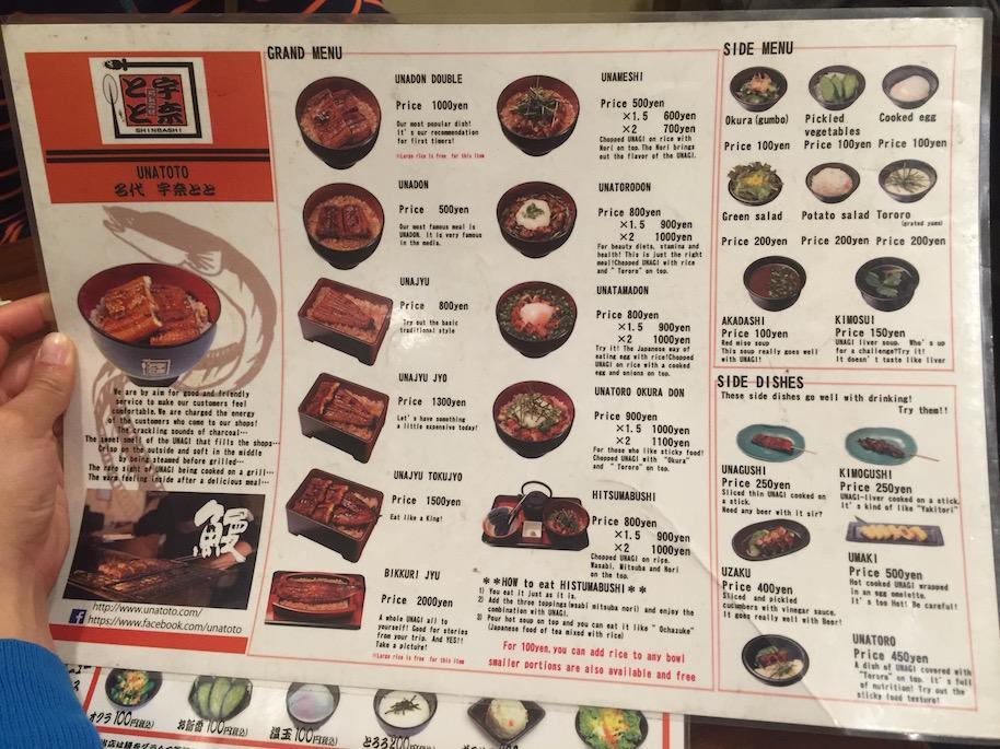 Tokyo Ueno Unatoto menu